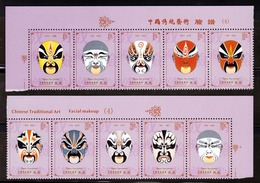 Papua New Guinea 2019 Chinese Traditional Art -Facial Makeup IV-I 10V - Teatro