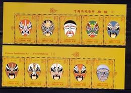 Papua New Guinea 2019 Chinese Traditional Art -Facial Makeup I-I 10V - Teatro