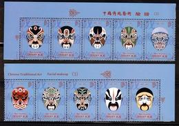 Papua New Guinea 2019 Chinese Traditional Art -Facial Makeup III-I 10V - Teatro
