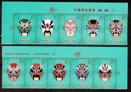 Papua New Guinea 2019 Chinese Traditional Art -Facial Makeup II-I 10V - Teatro