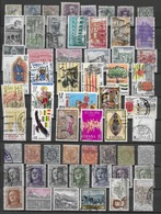 ESPAGNE LOT 60 TIMBRES DIVERSES ANNEES ANCIENS ET RECENTS - Colecciones