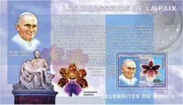 Congo 2006 - IMPERFORATED Les Batisseurs De La Paix  (Pape Jean Paul II) S/s - Repubblica Democratica Del Congo (1997 - ...)