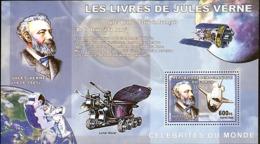 Congo 2006 - ND/IMPERFORATED - De La Terre A La Lune (Jules Verne) S/s - Mint/hinged