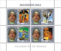 Congo 2006 - ND/IMPERFORATED - Salvador Dali ( Painting ) 4v - Dem. Republik Kongo (1997 - ...)