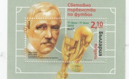 Bulgaria 2010 - WORLD FOOTBALL CUP 2010 IN SOUTHAFRICA S/s - Unused Stamps