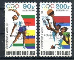 Togo, 1974, Soccer World Cup Germany, Football, Sport, Basketball, Gymnastics, Overprinted, MNH, Michel 1066-1067A - Togo (1960-...)