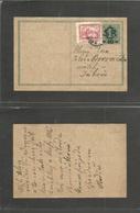 CZECHOSLOVAKIA. 1919 (23 May) Cerm, Radice - Tabore. Ovptd Stat Circ + Adtl. Scarce Used. - Czechoslovakia