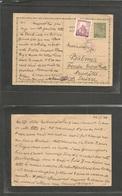 CZECHOSLOVAKIA. 1940 (26 Jan) Bohemia Morabia Protectorate 50h Green Stat Card + Adtl Addressed To Switzerland, Nendidel - Czechoslovakia