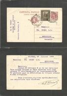 LIBIA. 1924 (12 July) Italian Postal Administration. Tripoli - Germany, Merseburg. Ovptd Stat Card + Adtl, Cds. Fine. - Libia