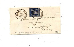 Lettre Cachet Convoyeur Soissons à Compiegne Sur Sage + Compiegne - Postmark Collection (Covers)