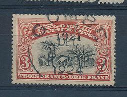 BELGIAN CONGO 1921 ISSUE COB 92 USED GOMBE 1924 - Belgisch-Kongo