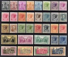 MONACO 1924/1933 - SERIE NEUFS** / COMPLETE 33 TP / Y.T.  N° 73 A 103 - - Monaco