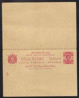 SIAM - THAILANDE / ENTIER POSTAL  ANCIEN REPONSE PAYEE - STATIONERY  (ref 6300) - Siam