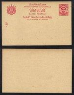 SIAM - THAILANDE / ENTIER POSTAL  ANCIEN  - STATIONERY  (ref 6298) - Siam