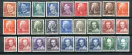 Denmark. A Selection Of 27 **/* King Frederik IX & Queen Margrethe II - Lotes & Colecciones