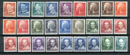 Denmark. A Selection Of 27 **/* King Frederik IX & Queen Margrethe II - Dinamarca