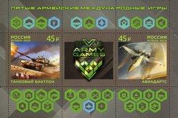 Russia 2019 International Army Games Military Tank Aviation Plane Transport Warplane M/S Stamps MNH - Trucks