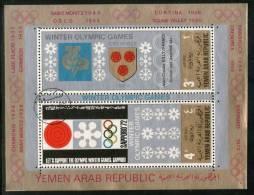 Yemen Arab Republic Winter Olympic Games Sapporo M/s Cancelled # 13464 - Winter 1972: Sapporo