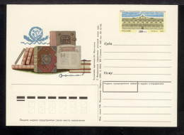 1995. Russia. Card.200 Years Of Russian Natsionalnoy The Library. - Rusia