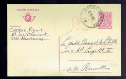 CP 191 III  P Sans N° D'Ambulant Jemelle-Bruxelles 12.10.83 Vers Bruxelles ( écrite De Havelange ) - Postwaardestukken
