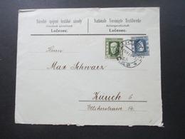 CSSR 1925 Firmenbrief Nationale Vereinigte Textilwerke Actiengesellschaft Lucenec Nach Zürich - Czechoslovakia