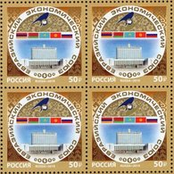 Russia 2019 Block 5th Anniversary Eurasian Economic Union Flag Organization Bird Architecture Celebrations Stamps MNH - Architecture
