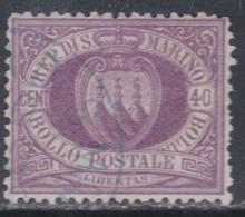 Saint-Marin N° 7 O  40 C. Violet-brun  Oblitération Moyenne, Dentelure Irrégulière Sinon TB - Saint-Marin