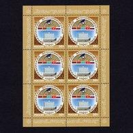 Russia 2019 Sheet 5th Anniversary Eurasian Economic Union Flag Organization Bird Architecture Celebrations Stamps MNH - Architecture