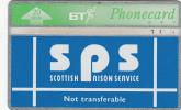 UK(SCOTLAND) - Scottish Prison Service(CUP003), CN : 231K, Used - Ver. Königreich