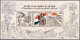 5X INDIA 2018 75th Anniv. Of The First Flag Hoist At Port Blair; Miniature Sheet, MINT - India