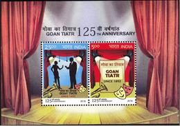 5X INDIA 2018 Goan Tiatr; Miniature Sheet, MINT - Unused Stamps