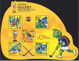 5X INDIA 2018 Odisha Hockey Men's World Cup, Odd Shape; Miniature Sheet, MINT - Unused Stamps