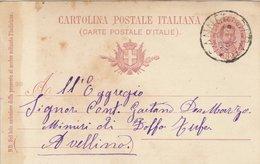 Cannetto Di Bari. 1899. Annullo Grande Cerchio CANNETTO DI BARI, Su Cartolina Postale Con Testo - Storia Postale