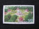 BRD  1312  O - [7] République Fédérale
