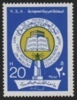 Saudi Arabia (K.S.A) 1978 World Muslim Education Conference-Conférence Mondiale Éducation Musulmane ** - Saudi-Arabien