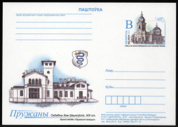 Belarus 2012. Postcard. Pruzhany Brest Region Poland Church Sobor Coat Of Arms Heraldry - Weißrussland