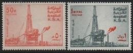 Saudi Arabia (K.S.A.) 1980 Ordinary Set-Série Courant (Al Khafji Oil-Exploitation Pétrole) ** - Arabia Saudita