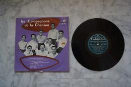 LES COMPAGNONS DE LA CHANSON TROP BEAU POUR ETRE VRAI 25 CM 195? VARIANTE GEORGES BRASSENS - Vinyl Records