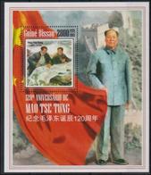 Guinee Bissau 2013 Mao Tse Tung MNH - Mao Tse-Tung