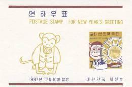 Corea Del Sur Hb 145 Y 146 - Corea Del Sur
