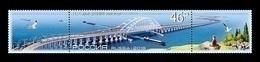 Russia 2018 Mih. 2620 Crimean Bridge. Ships. Automobiles. Birds. Cat MNH ** - 1992-.... Federation