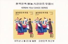 Corea Del Sur Hb 282 - Corea Del Sur