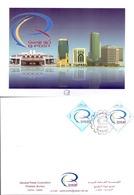 2002 QATAR Q- POST Postcard - Qatar