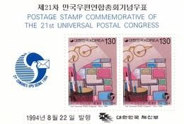 Corea Del Sur Hb 467 - Corea Del Sur
