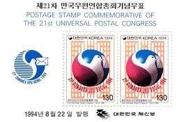 Corea Del Sur Hb 469 - Corea Del Sur