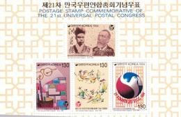 Corea Del Sur Hb 471 - Corea Del Sur
