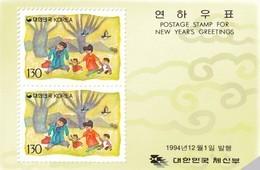 Corea Del Sur Hb 473 Al 474 - Corea Del Sur