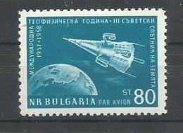 BULGARIA YVERT AEREO 74   MNH  ** - Corréo Aéreo