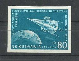 BULGARIA YVERT AEREO 74a   MNH  ** - Corréo Aéreo