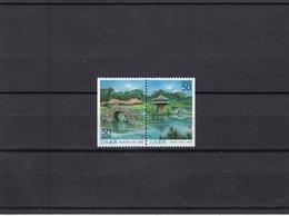 Japon Nº 2677a Al 2678a - 1989-... Emperador Akihito (Era Heisei)